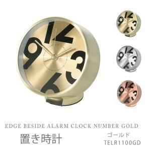 置き時計 ゴールド EDGE BESIDE ALARM CLOCK NUMBER GOLD TELR1100GD|ioo