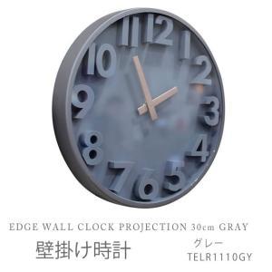 壁掛け時計 グレー EDGE WALL CLOCK PROJECTION 30cm GRAY TELR1110GY|ioo
