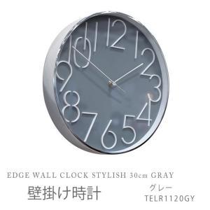 壁掛け時計 グレー EDGE WALL CLOCK STYLISH 30cm GRAY TELR1120GY|ioo