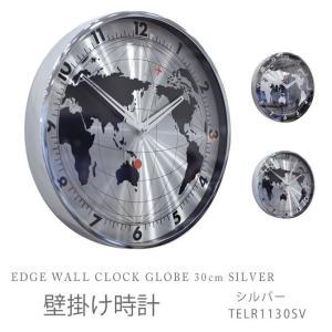 壁掛け時計 シルバー EDGE WALL CLOCK GLOBE 30cm SILVER TELR1130SV|ioo