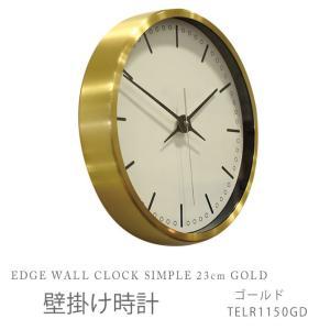 壁掛け時計 ゴールド EDGE WALL CLOCK SIMPLE 23cm GOLD TELR1150GD|ioo