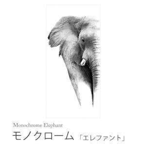 モノクローム 「エレファント」 Monochrome Elephant HPDN1010 象 ぞう ゾウ 白黒 モノクロ 壁掛け インテリアパネル アートポスター|ioo