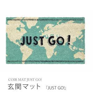 玄関マット 「JUST GO!」 コイヤーマット COIR MAT JUST GO! ATGG2530 幅75×奥行45cm 玄関 ドアマット ステップ 屋外 エントランスマット|ioo