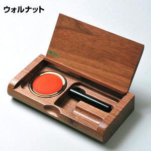 旭川クラフト 木製一枚フタ印鑑ケース|ioo