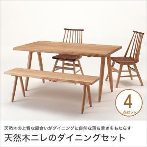 ダイニングセット 4点 食卓セット ダイニング4点セット ダイニングテーブルセット ベンチ 4人掛け 天然木 ナチュラル ベージュ オイル仕上げ 浮造り仕上げ|ioo