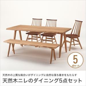 ダイニングセット 5点 食卓セット ダイニング5点セット ダイニングテーブルセット ベンチ 6人 6人掛け 天然木 ナチュラル ベージュ オイル仕上げ 浮造り仕上げ|ioo