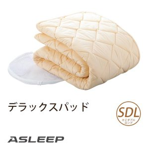 ASLEEP(アスリープ)  デラックスパッド セミダブルロング 日干し・水洗いOK 洗濯ネット付 ボリュームたっぷり 速乾性 抗菌防臭|ioo