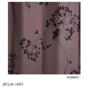 Disney 遮光カーテン100×135cm 1.5倍ヒダ(1枚 既成) 形状記憶 MICKEY Twig Leaf|ioo