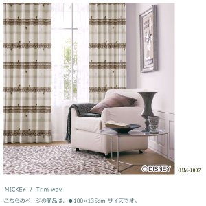 Disney 遮光カーテン100×135cm 1.5倍ヒダ(1枚 既成)遮光1級(BR)2級(I) 形状記憶 MICKEY Trim way|ioo