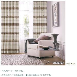 Disney 遮光カーテン100×200cm 1.5倍ヒダ(1枚 既成)遮光1級(BR)2級(I) 形状記憶 MICKEY Trim way|ioo