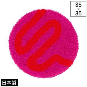 円形マット スミノエ おしゃれ 35×35cm 日本製 防ダニ パイル長さ15cm|ioo