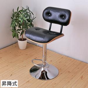 カウンターチェア 昇降式 足置き レザー調 ブラック 木目フレーム アンティーク おしゃれ モダン ミッドセンチュリー 椅子 いす イス チェアー|ioo
