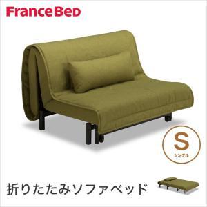 フランスベッド ソファベッド ワーモ2 シングルサイズベッド クッション付 ムービンテリア|ioo
