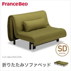 フランスベッド ソファベッド ワーモ2 セミダブルサイズベッド クッション付 ムービンテリア|ioo