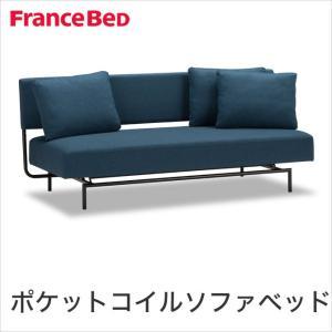 フランスベッド ソファベッド レジーファ2 セミシングルサイズベッド クッション付 ムービンテリア|ioo