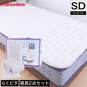 らくピタ 羊毛2点パック2 セミダブル フランスベッド ズレにくい羊毛ベッドパッド+専用シーツ ウー...