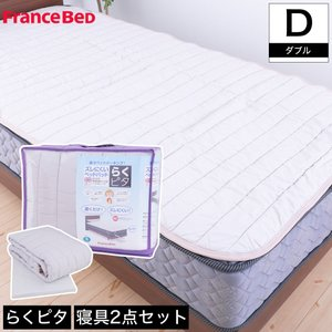 らくピタ 羊毛2点パック2 ダブル フランスベッド ズレにくい羊毛ベッドパッド+専用シーツ ウール100% コットン100% 簡単マットレスカバー|ioo