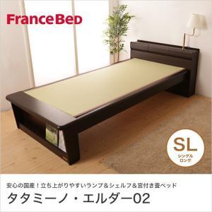 畳ベッド シングルロング フランスベッド フレームのみ 畳 日本製 棚付きベッド 宮付 照明付 コンセント付 布団が使えるロングタイプ シェルフ付 タタミーノ ioo