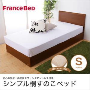 シングルベッド マットレス付き すのこベッド フランスベッド 日本製 ゼルトスプリングマットレス付 マットレスセット 木製ベッド 桐スノコ 防ダニ 抗菌 防臭|ioo