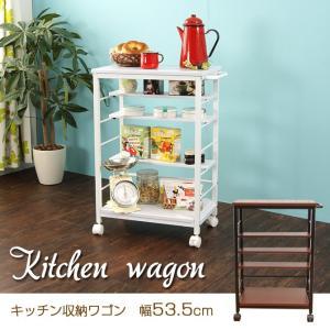 キッチンワゴン 幅53cm ポットワゴン キッチンラック キャスター付き KW-0930|ioo