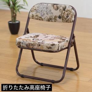 座椅子 折りたたみイス チェアー 軽くて折りたためる高座椅子 座椅子 チェア 折りたたみチェアー 低め ロータイプ 花柄 CF-4254|ioo