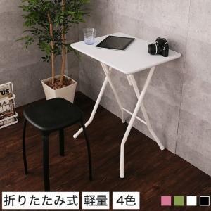折りたたみテーブル おしゃれ 折り畳みテーブル フォールディングテーブル 軽量 高さ70 耐荷重30kg 作業テーブル 折りたたみデスク スチール コンパクト|ioo