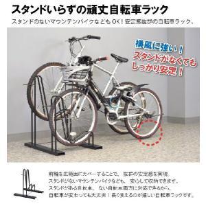 スタンドいらずの頑丈自転車ラック 3台用 前輪式 ディスプレイスタンド