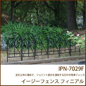 イージーフェンス フィニアル ジョイント アイアン (IPN-7029F) 柵 ガーデン ガーデニング エクステリア|ioo