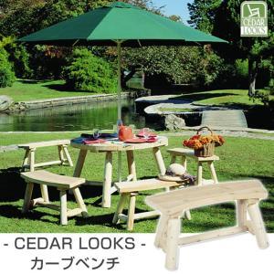 8/24〜8/26プレミアム会員10%OFF! ガーデンチェアー Cedar Looks カーブベンチ 天然木製|ioo