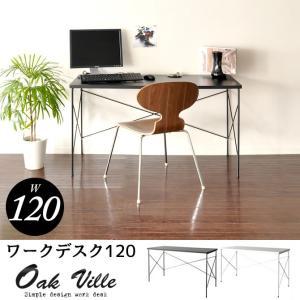 ワークデスク 幅120cm アイアン パソコンデスク オフィスデスク 事務机 スリム 書斎机|ioo