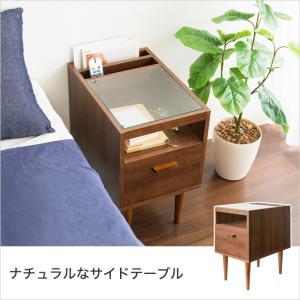 サイドテーブル 収納付き 収納テーブル シンプル ナチュラル 木製 木目調 引き出し付きテーブル ソファー横テーブル ガラス天板 見せる収納 天然木使用|ioo