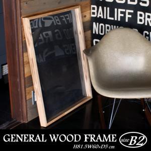 木製フレーム WOODFREAME シリーズ B2 ioo