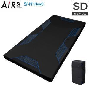 東京西川 エアー マットレス ハード AIR-SI-H セミダブル ウレタンマットレス ノンスプリング ベッドマット ioo