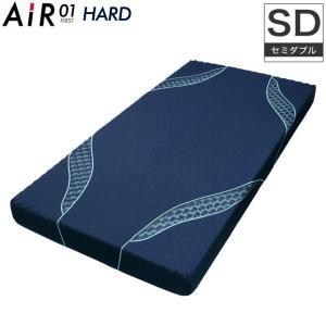 西川エアー01 first ベッドマットレスタイプ セミダブル 日本製 ハード 西川産業 ネイビー ioo