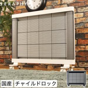 遠赤外線ヒーター パネルヒーター 日本製 遠赤外線パネルヒーター SERAPHY(マイヒートセラフィ) ホワイト チャコールグレー 白 グレー 省エネ タイマー機能|ioo