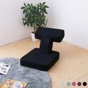 座椅子 ゲーム座椅子 背もたれ6段リクライニング ゲーミングチェア 肘掛 ioo