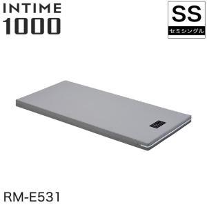 パラマウントベッド カルムコア マットレス インタイム1000 電動ベッド専用マットレス シングル RM-E531|ioo