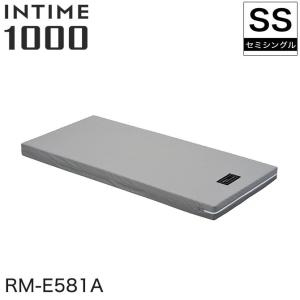 パラマウントベッド カルムアドバンス マットレス インタイム1000 電動ベッド専用マットレス シングル RM-E581A ioo