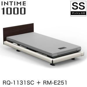 【非課税】 パラマウントベッド インタイム1000 電動ベッド マットレス付 セミシングル 1+1モーター カルムライト  INTIME1000 RQ-1131SC + RM-E251|ioo