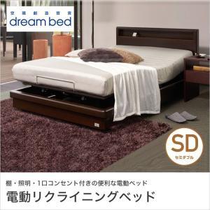 ドリームベッド Serta(サータ) MOTION PERFECT554 モーションパーフェクト554 ベッド SD(セミダブル) 高さ2タイプ ハイタイプ ロータイプ|ioo