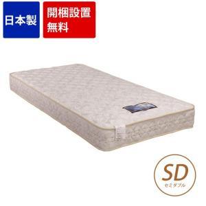 マットレス ドリーミー214F1P ソフト SD セミダブル 抗菌防臭マットレス 抗菌 防臭 ポケットコイルマットレス 日本製 マットレスベッド セミダブル|ioo