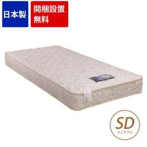 マットレス ドリーミー214F1T ハード SD セミダブル 抗菌防臭マットレス 抗菌 防臭 ポケットコイルマットレス 日本製 マットレスベッド セミダブル|ioo