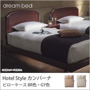 ■商品説明:花モチーフの織り柄が美しい、上品で上質な寝具シリーズ Serta(サータ)ブランドロゴ刺...