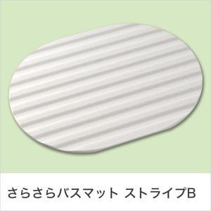 バスマット ストライプB 足ふき 調湿 坑カビ 消臭機能 バーミキュライト お風呂 マット 足拭きマット|ioo