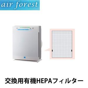ZF−2100用HEPAフィルター 代引不可|ioo