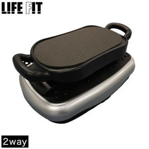ライフフィット LIFE FIT トレーナー2way 専用椅子 ストレッチゴム マッサージ 美ボディ 美姿勢 有酸素運動 ストレッチ エクササイズ 健康| マッサージ|ioo