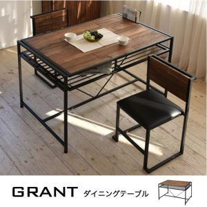 ダイニングテーブル 天然木 北欧 木製 テーブル ダイニングセット|ioo