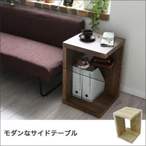 サイドテーブル 正方形 収納付き おしゃれ リビングテーブル ガラス棚付き カフェテーブル 木製 木目調 四角 ヴィンテージ風 モダンインテリア|ioo