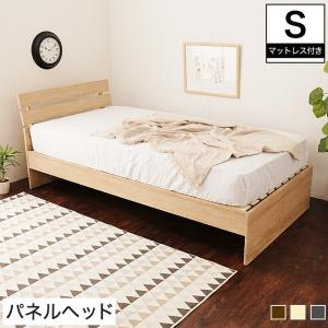すのこベッド シングル 木製 シングルベッド 耐荷重150kg マルチラススプリングマットレス付き パネルベッド スリム|ioo