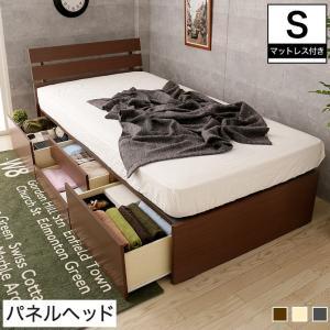 チェストベッド シングル 木製 収納ベッド 大収納ベッド 薄型ポケットコイルマットレス パネルベッド|ioo